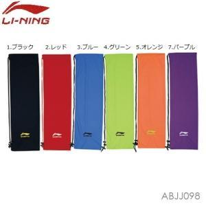 LI-NING ABJJ098 リーニン ソフトケース バドミントン用|netintm
