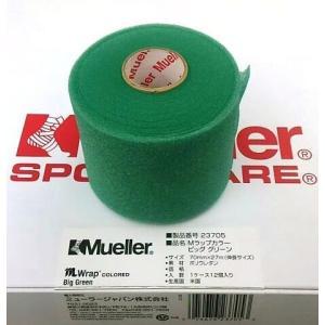 Mueller/ミューラー 23705 Mラップカラー ビッググリーン 70mm×27m 伸長サイズ レターパックプラスは6個まで可 netintm