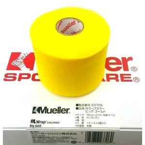 Mueller/ミューラー 23706 Mラップカラー ビッグゴールド 70mm×27m 伸長サイズ レターパックプラスは6個まで可  netintm