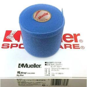 Mueller/ミューラー 23708 Mラップカラー ビッグブルー 70mm×27m 伸長サイズ レターパックプラスは6個まで可 netintm