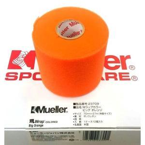 Mueller/ミューラー 23709 Mラップカラー ビッグオレンジ 70mm×27m 伸長サイズ レターパックプラスは6個まで可  netintm