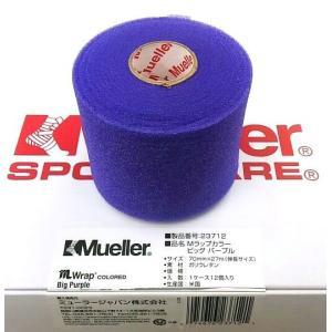 Mueller/ミューラー 23712 Mラップカラー ビッグパープル 70mm×27m 伸長サイズ レターパックプラスは6個まで可 netintm