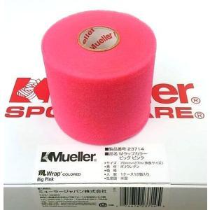 mueller/ミューラー 23714 Mラップカラー ビッグピンク 70mm×27m 伸長サイズ レターパックプラスは6個まで可 netintm