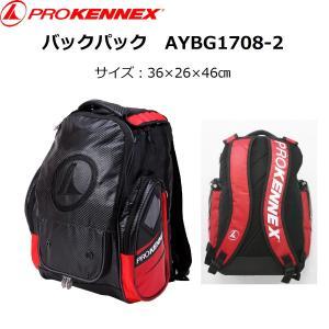 プロケネックス バックパック  AYBG1708-2 PROKENNEX Back Pack|netintm