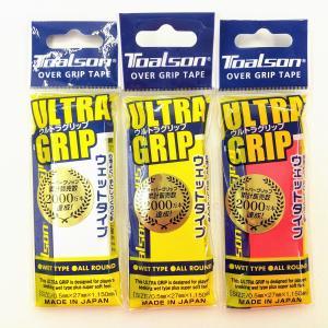 トアルソン ウルトラグリップ ウェットタイプ TOALSON ULTRA GRIP 1ETG051 netintm