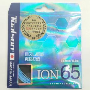 トアルソン イオン65 バドミントンストリング 0.65mm / TOALSON ION 65 netintm