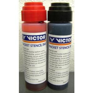 ビクター ステンシルマークインキ AC021/VICTOR|netintm