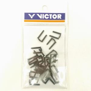 VICTOR AC302C1 ビクター 2連続グロメット(長)25個入り|netintm