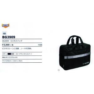 VICTOR(ビクター)BG3909 ビジネスバッグ ビジネスシーンに活躍、ノートPC収納 40cm×13cm×29cm|netintm