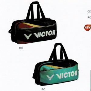 VICTOR BR9609 / ビクター トーナメントバッグ(バドミントンラケット12本入) マレーシアナショナルチーム・VICTOR契約選手使用 netintm