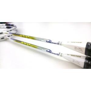 【ビクター ハイパーナノX600】 ガット張り上げサービス! VICTOR HYPERNANO X 600【HX-600】バドミントンラケット|netintm|04