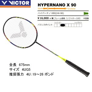 VICTOR HX-90 ビクター ハイパーナノX90 バドミントン ラケット 4Uヘッドヘビー 硬め 送料無料|netintm
