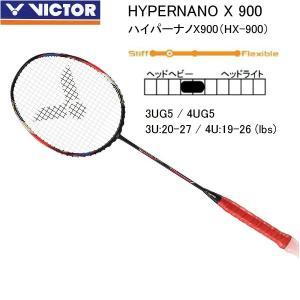 VICTOR HX-900 ビクター ハイパーナノX900 バドミントンラケット 3Uイーブン 4Uややヘビー 硬め 送料無料!|netintm