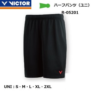 VICTOR R-05201 C/ブラック ビクター ハーフパンツ UNI 日本バドミントン協会公認|netintm