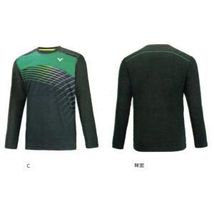 VICTOR/ビクター T-6201 UNI ロングTシャツ|netintm