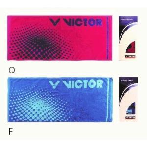 VICTOR TW190 ビクター スポーツタオル 綿100% 85cm×35cm Qローズレッド / Fロイヤルブルー 中国製 netintm