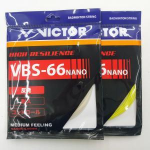 VICTOR VBS-66N ビクター バドミントン ストリング 0.66mm オールラウンド 高反発 打球感:中 日本製 netintm