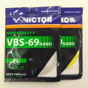 VICTOR VBS-69N ビクター バドミントン ストリング 0.69mm 耐久 打球感:軟 日本製 netintm