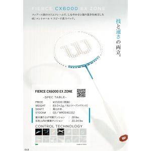 ウイルソン フィアース CX6000 EX ZONE バドミントン ラケット 4Uイーブン WR004111S Wilson FIERCE 送料無料|netintm
