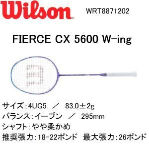 品名:FIERCE CX 5600 W-ing  品番:WRT8871202  価格:¥20,000...