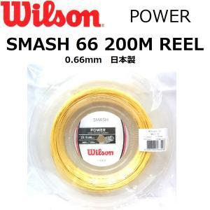 ウィルソン バドミントンストリング スマッシュ200mリール WRR9430|netintm