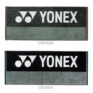 YONEX/ヨネックス AC1063 スポーツタオル 消臭 netintm