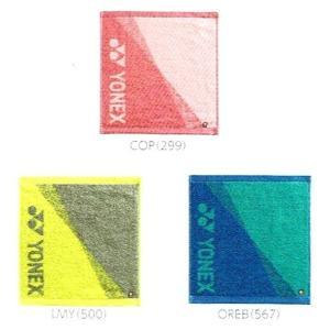 YONEX/ヨネックス AC1068 タオルハンカチ 抗菌消臭 今治タオルブランド商品認定 imabari towel Japan netintm