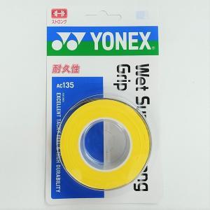 YONEX AC135 ヨネックス ウェットスーパーストロンググリップ 3本入  ウェットタイプ 長尺対応 耐久 エンボス|netintm