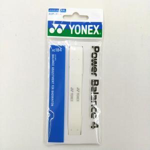 ヨネックス AC184 パワーバランス4(バドミントン専用)約1g×2枚入り / YONEX Power Balance 4|netintm