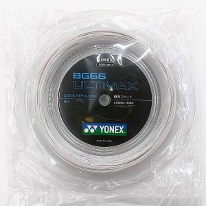 ヨネックス BG66アルティマックス200m ...の関連商品8