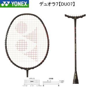デュオラ7  DUO7  ¥23,000+税  日本製  「フォアのクリア、バックのレシーブ」で、 ...