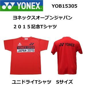 ヨネックス(YONEX)【YOB15305】ヨネックスオープンジャパン2015Tシャツ 596フレイムレッド ユニSサイズ|netintm