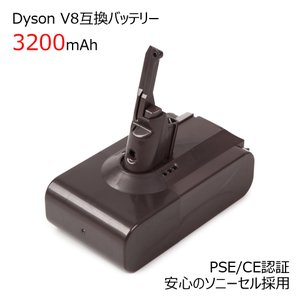 Dyson V8 ダイソン掃除機用 大容量 5300mAh ...