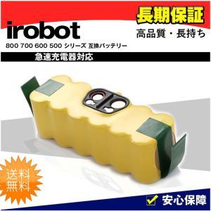 irobot アイロボット Roomba ルンバ 互換バッテリー 互換電池 高品質 保証付き 350...