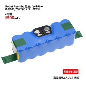 irobot アイロボット Roomba ルンバ 互換バッテリー 互換電池 高品質 保証付き 450...