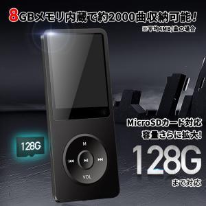 超軽量 デジタルオーディオプレーヤー MP3プ...の詳細画像3