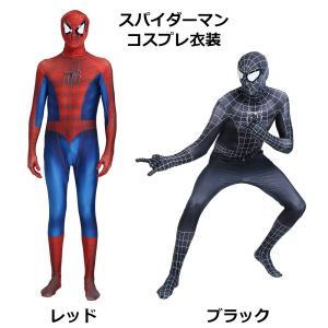大人 キッズ ハロウィン 衣装  Spiderman Spider sense ハロウィン 衣装 大...