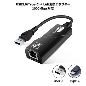 USB3.0 LAN変換アダプター Gigabit 10/1...