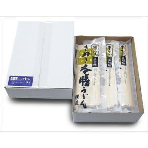 香川県 半生 讃岐 うどん セット 1.5kg 徳用箱(うどん300g×5、つゆ無し)