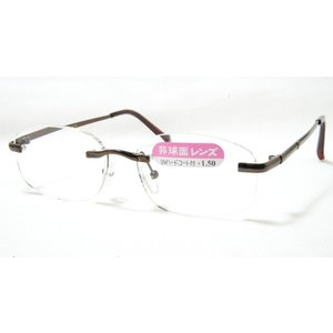 定形外無料 メガネで若返る★ふち無し ツーポイント単焦点老眼鏡リーディンググラス