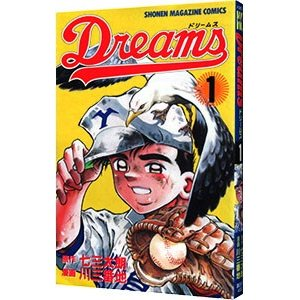 Dreams 1/川三番地 netoff2