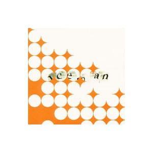 Iceman/Digiryzm Mutation|netoff2