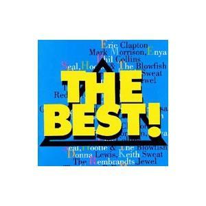 オムニバス/THE BEST!|netoff2