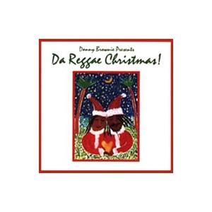 オムニバス/Danny Brownie Presents Da Reggae Christmas! netoff2