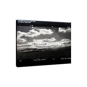 「ニシエヒガシエ」など、復活以降のシングルを含む小林武史プロデュースの7作目。隙間のあるいなたい音、...