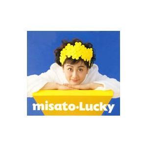 渡辺美里/ラッキー|netoff2