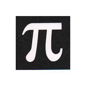 「π」MUSIC FOR THE MOTION PICTURE|netoff2