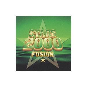 オムニバス/STARS 2000〜フュージョン