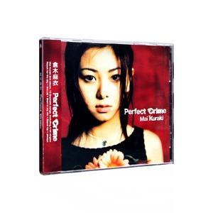 倉木麻衣/Perfect Crime netoff2