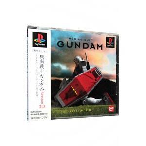 PS/機動戦士ガンダム version2.0|netoff2